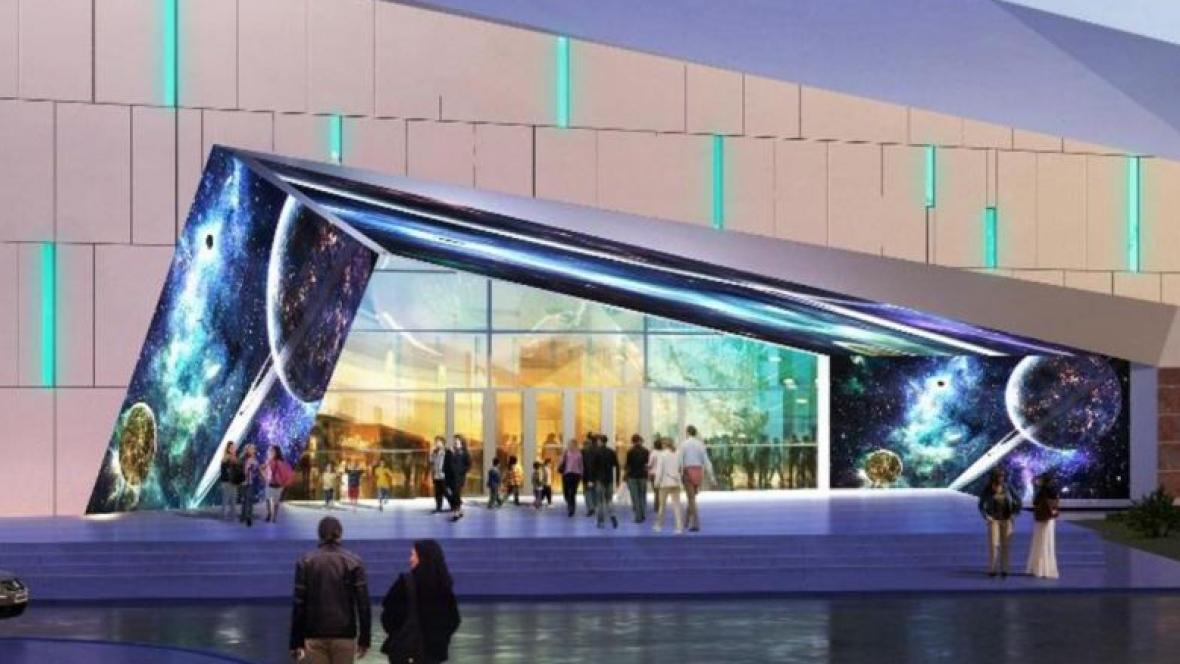 Réouverture Musée des Sciences et de la technologie