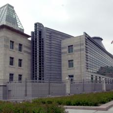 Ambassade américaine à Ottawa