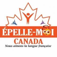 Épelle-moi Canada